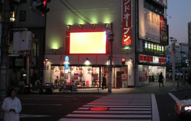 東京都目黒区遊技場大規模修繕工事